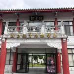 國立教育廣播電台、台灣動物溝通關懷協會、動物溝通