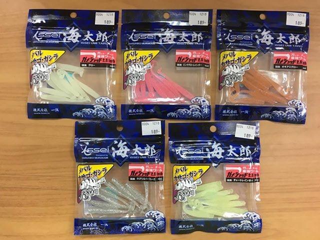 一誠 海太郎 GAME Shad 2.5吋 軟蟲 | 一誠,路亞新品推薦,軟蟲 | 日本最大二手釣魚用品連鎖店 達克貝利 (Tackle Berry)