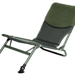 Korda Fishing Chair Eddie Bauer High Chairs Trakker Rlx Nano - £42.99