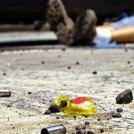 "Asesinan sujeto en calle ""Tranquilidad"" en San Juan"