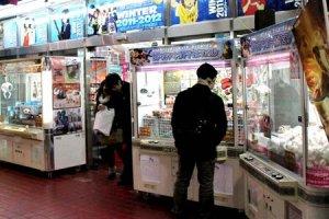 Akihabara, o paraíso otaku - Galeria de Fotos