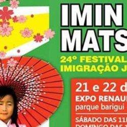 Imin Matsuri 2014 - Cartaz e principais atrações