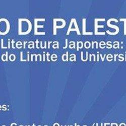 Ciclo de palestras sobre literatura japonesa na UFPR