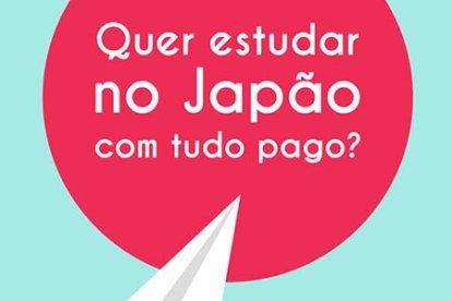 Estude no Japão: bolsas de Pesquisa, Graduação e Ensino Técnico