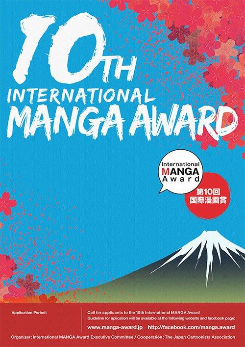Inscrições abertas para o 10º Prêmio Internacional de Mangá