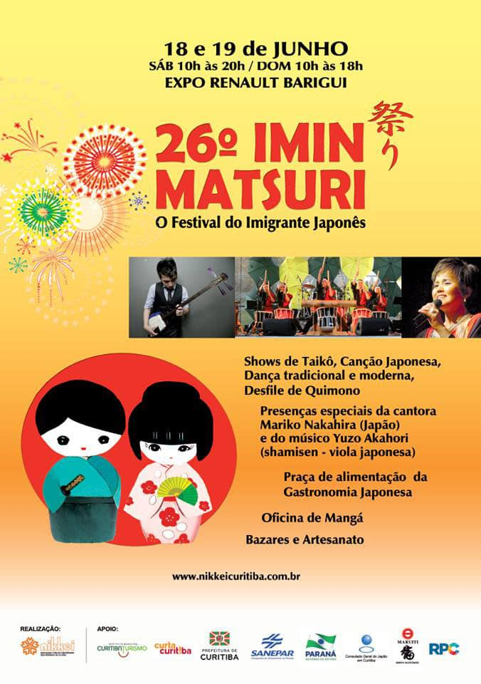 Imin Matsuri 2016 cartaz do evento