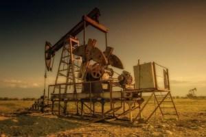 سعر النفط الخام