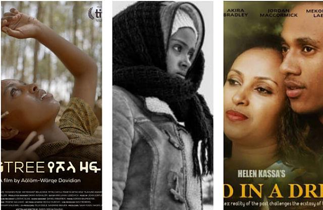 spotlight ethiopian movies at