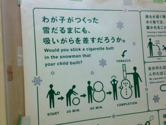 20140731-snowman-cig-butt