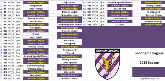 2015 JEONNAM DRAGONS SCHEDULE