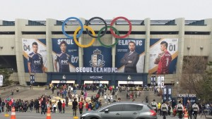 Seoul eland stadium pic