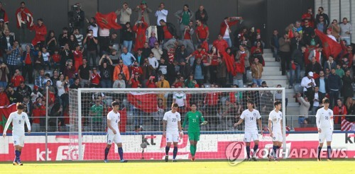 From Bad to Worse: Korea Loses To Morocco 3:1 as World Cup Prep Goes Awry
