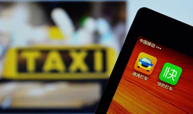 La stretta cinese sulle big tech e il controllo sui dati