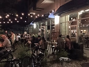 er-patio-300x225