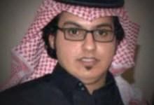 Photo of اقتربت ساعة الحسم