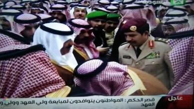 صورة بالفيديو.. محمد بن سلمان يقبل يد متعب بن عبدالله لدى مبايعته