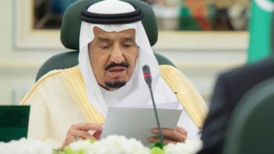 صورة أمر ملكي..إعفاء الأمير متعب بن عبدالله عن وزارة الحرس الوطني