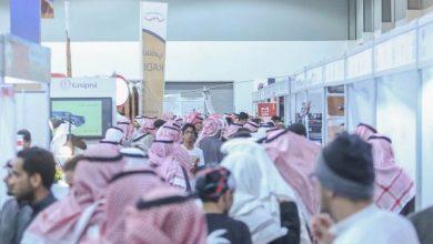 Photo of 4.5 مليون ريال مبيعات المعرض السعودي رحلات 1  خلال 5 أيام