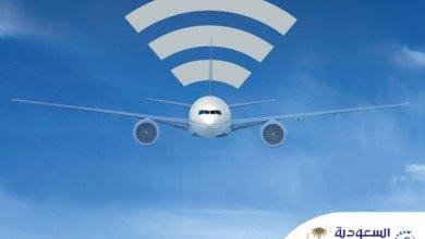 """Photo of تطوير خدمة الإنترنت على طائرات """"السعودية"""" برقم التذكرة"""
