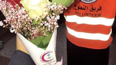 صورة متطوعات الهلال الأحمر بالجوف يقمن بزيارة لمستشفى الأمير متعب بسكاكا