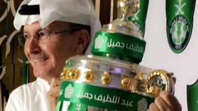 Photo of النادي الأهلي يُعلن ابتعاد خالد بن عبدالله عن الوسط الرياضي