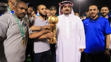 Photo of الهلال يحقق كأس الاتحاد لدرجة الشباب بعد فوزه على الأهلي
