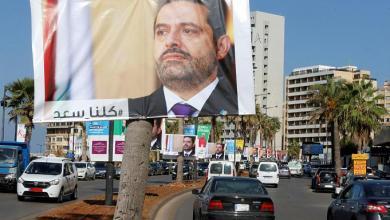 """Photo of """"كتلة المستقبل"""": تعلن رفضها للحملات التي تستهدف المملكة..وتدين تدخل إيران في المنطقة"""