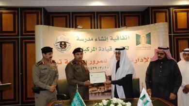Photo of #المرور يمنح #جامعة_تبوك أول ترخيص في #المملكة لإنشاء مدرسة لتعليم قيادة المركبات للنساء