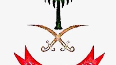 """Photo of """"أمن الدولة"""": استعادة """"أحمد الدربي"""" من جوانتانامو ووصوله إلى المملكة"""