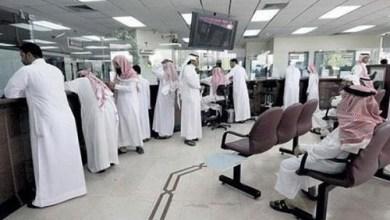 """Photo of """"البنوك"""": لا يحق للبنوك تجميد حساب أي عميل إلا بعد إشعاره"""