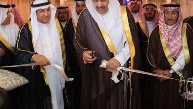 صورة الأمير حسام بن سعود يفتتح مهرجان العسل الدولي في الباحة
