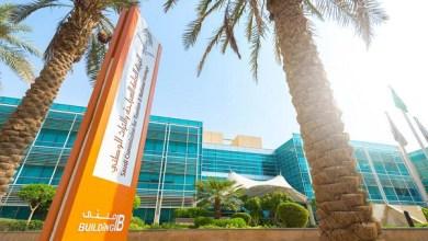 Photo of «السياحة» تطبق المتسوق الخفي لرفع مستوى خدمات المنشآت السياحية