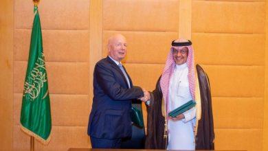 Photo of المملكة توقع اتفاقية لإنشاء فرع لمركز الثورة الصناعية الرابعة للمنتدى الاقتصادي العالمي في المملكة