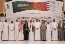 Photo of صحفيو البحرين والسعودية يتفقون على مواجهة التحديات والحفاظ على المكتسبات