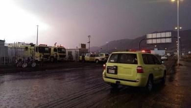 "Photo of 8 نصائح من ""الدفاع المدني"" لتجنب مخاطر السيول والأمطار"