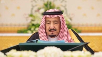 Photo of برئاسة خادم الحرمين .. جلسة استثنائية لمجلس الوزراء لإقرار ميزانية 2020