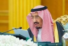 Photo of خادم الحرمين يقر موازنة 2020 ويوجه بتمديد صرف بدل غلاء المعيشة لمدة عام
