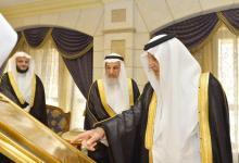 Photo of أمير مكة المكرمة يدشن أول موسوعة إلكترونية للشعر العربي (فيديو وصور)