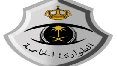 "Photo of الأحد.. فتح باب القبول لرتبة ""جندي"" بقوات الطوارئ الخاصة"