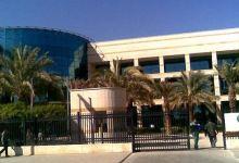 Photo of التخصصات الصحية تعلن فتح باب التسجيل لاختبار للدراسات العليا