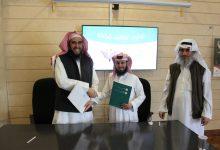 """Photo of """"مكنون"""" و""""الرّادن"""" يوقعان اتفاقية تعاون لدعم أنشطة وبرامج الجمعية"""