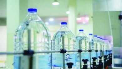 "Photo of ""المياه"" توقف التعامل النقدي لشراء ""مياه زمزم"" بدايةً من يناير الجاري"