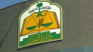 Photo of «العدل» تكشف الإجراءات المتبعة عند «الطلاق»