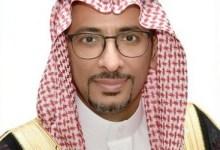 Photo of وزير الصناعة يشكر القيادة بمناسبة موافقة مجلس الوزراء على تنظيم بنك التصدير والاستيراد