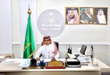 Photo of الخبتي يباشر مهام عمله مشرفاً على مستشفى الملك عبدالله ببيشة