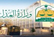 Photo of العدل: لا يحق لصاحب العمل الاحتفاظ بجواز السفر أو الإقامة