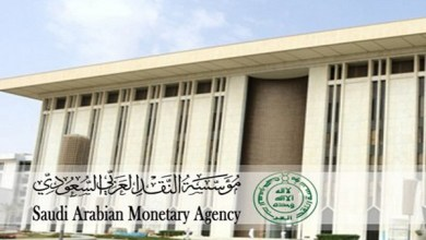 "Photo of ""النقد"" تطرح مسودة القواعد المنظمة لأعمال التأمين المصرفي للمرئيات"