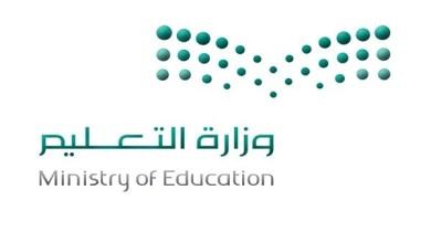 Photo of وزارة التعليم تصدر دليلاً جديداً لتطوير ممارسات معلمي العلوم