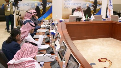 """Photo of مؤتمر """"سابك2020"""" يعكس توجه الشركة للارتقاءُ بصناعة البتروكيماويات السعودية"""