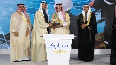 "Photo of أمير الشرقية يفتتح ""مؤتمر سابك ٢٠٢٠"" ويدشن مبنى سابك الجديد"